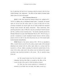 rights and responsibilities essay lgbtq