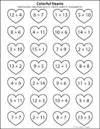 Heart Themed Number Bonds Worksheets