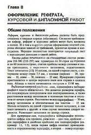 Рецензии покупателей на Магазин Няня ру 17 06 2009