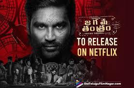 Jun 16, 2021 · dhanush's jagame thandhiram will release on june 18 at 12.30 pm on netflix. Dhanush Starrer Jagame Thandhiram Movie To Get An Ott Release