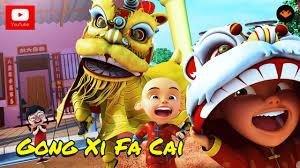 Want to discover art related to barongsai? Upin Ipin Gong Xi Fa Cai Full Hd Youtube