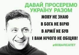 Я сказав Путіну, що різанини на Донбасі не буде, - Зеленський - Цензор.НЕТ 5632