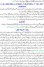 best urdu essay book polio essayessay on polio in urdu essay topics image essays and papers polio essayessay on polio in urdu essay topics image essays and papers