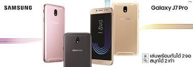 Samsung Galaxy J7 Pro เล่น 2 หน้าจอ 2 แอพฯ แบบโปรๆ พร้อมวางขาย ...