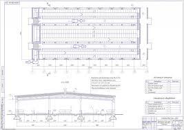 Курсовая работа проектирование коровника на голов с  Курсовая работа проектирование коровника на 1200 голов с разработкой конструкции фуражира ФРС 1 4