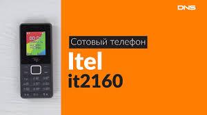 Распаковка сотового <b>телефона Itel it2160</b> / Unboxing <b>Itel it2160</b> ...