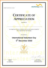 Best Ideas Of Certificate Of Appreciation Free Download For Your