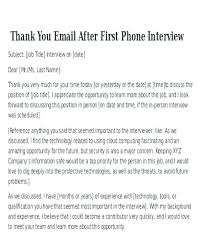 Interview Confirmation Email Samples Thank You Template Letter