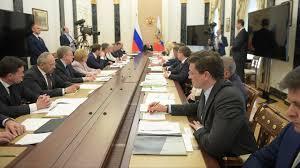 Картинки по запросу совещание президента с правительством