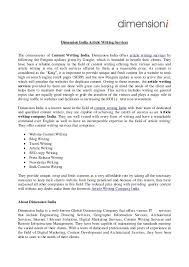 essay on school rules twenty hueandi co essay on school rules