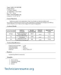 B Pharm Fresher Resume In Doc Pharmacy Fresher Functional Resume ...