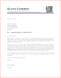 cover letters sample event planning template writing good cover letters cover letter samples