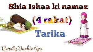 Namaz Rakat Chart In English Shia Namaz Ka Tarika How To Perform Shia Namaz Youtube