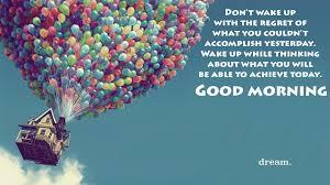 never regret good morning message wallpaper 26790