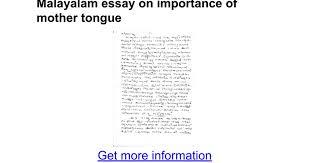 malayalam essay on importance of mother tongue google docs