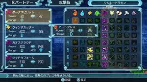 Digimon World 1 Digivolve Chart Tamer Union Leaked Tech Chart For Digimon World Next 0rder