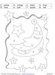 ColorbyNumberWordsimage worksheets coloring activities for space theme on space worksheets for kids