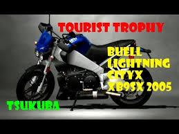 buell lightning cityx xb9sx 2005