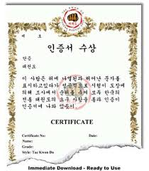 Martial Arts Certificate Templates Korean Martial Arts Certificate Templates Certificate Martial