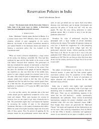 essay on corruption in easy english essay for national reading month