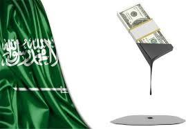 Image result for عربستان 