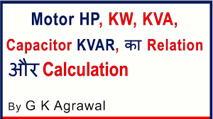 Run Capacitor Sizing Chart Hp To Kw Capacitor Kvar Size Calculation For Motor Hindi
