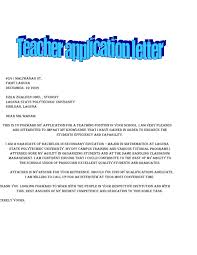 Cover Letter Sample Teacher Unique Teaching Job Application Letter In Nigeria