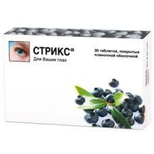 <b>Стрикс</b> таблетки <b>30 шт</b> купить по цене 583,0 руб в интернет ...