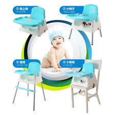 baby dining chair. Multifunction 3-in-1 Baby Dining Chair / High Booster * CUSHION