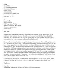 Assistant Retail Manager Cover Letter Sarahepps Com