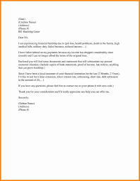 Unemployment Letter Template The Letter Sample