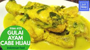 Gulai ikan kembung khas padang adalah salah satu sajian istimewa yang enak. Resep Gulai Ayam Cabe Hijau Masakan Padang Ayam Gulai Resep Masakan Youtube