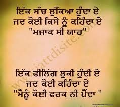Beautiful Punjabi Quotes Best of Latest Punjabi Quotes Photos On Whatsapp Whatsapp Images