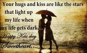 Image result for romantic kiss sms for girlfriend in bengali
