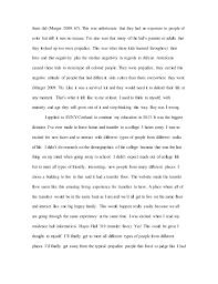 pandj final essay   7 them