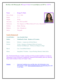 Wedding Resume Sample Resume Format For Marriage Free Download Biodata Format Download For 1