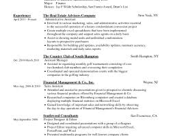 networking skills resume cheap thesis statement writing site for