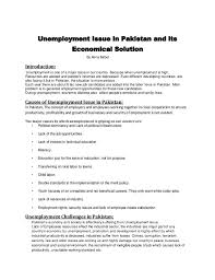 unemployment in essay unemployment issue in and its  unemployment issue in and its economical solution by alina b unemployment issue in and its economical