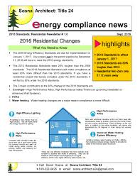 2013 Title 24 Lighting Newsletters 2016 Standards Sosna Architect Title 24