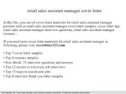 Retail Job Interview Tips Cover Letter For Retail Job Cover General Cover Letter Retail Job