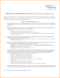 Best Ideas Of How To Write A Great Scholarship Letter Also Job