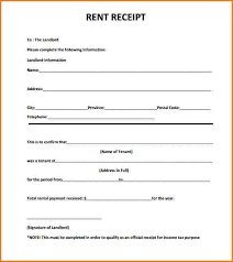 printable rent receipt template 6 printable rent receipt forms restaurant receipt
