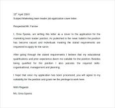 cover letter for team leader
