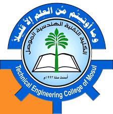 الكلية التقنية الهندسية الموصل - Technical Engineering College Mosul - Home