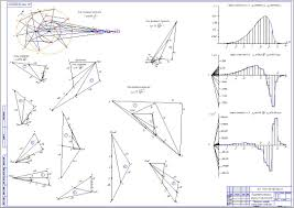 Курсовой проект Механизм качающегося конвейера МКК Теория  Курсовой проект Механизм качающегося конвейера МКК 11 15