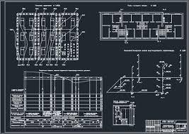 Газоснабжение жилого квартала Генплан квартала План этажа  Газоснабжение жилого квартала Генплан квартала План этажа Аксонометрическая схема газопровода Продольный профиль