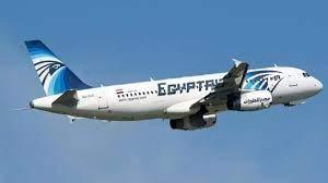 """مصر للطيران"""" تسعى للحصول على دعم حكومي بقيمة 500 مليون دولار تقريبا"""