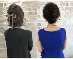 小顔効果も 髪が短い人向け結婚式お呼ばれヘアのコツ3つ Gatta
