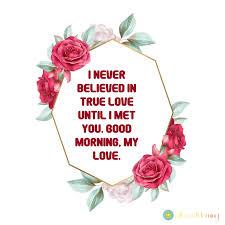 romantic good morning prayer for my