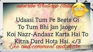 akelapan whatsapp status